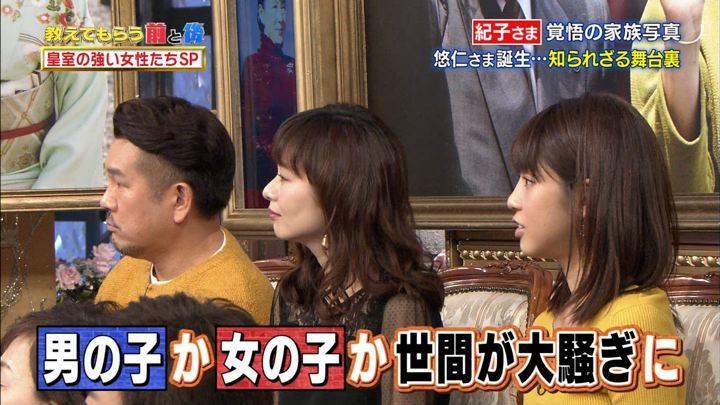 2018年01月09日岡副麻希の画像03枚目