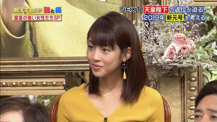 2018年01月09日岡副麻希の画像05枚目