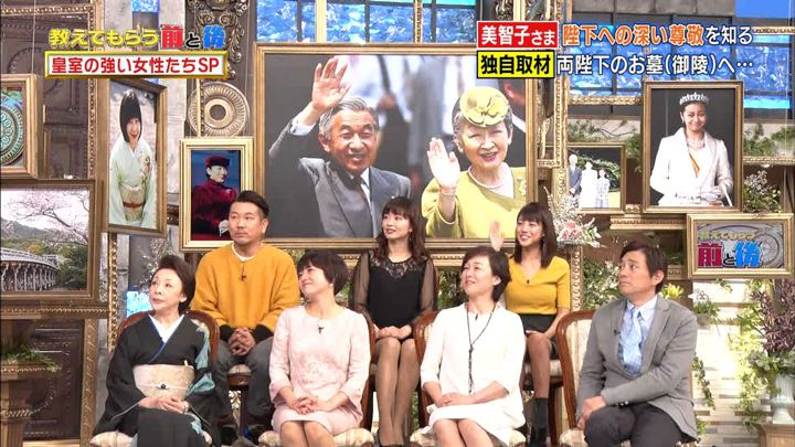2018年01月09日岡副麻希の画像06枚目