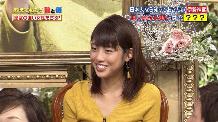 2018年01月09日岡副麻希の画像10枚目