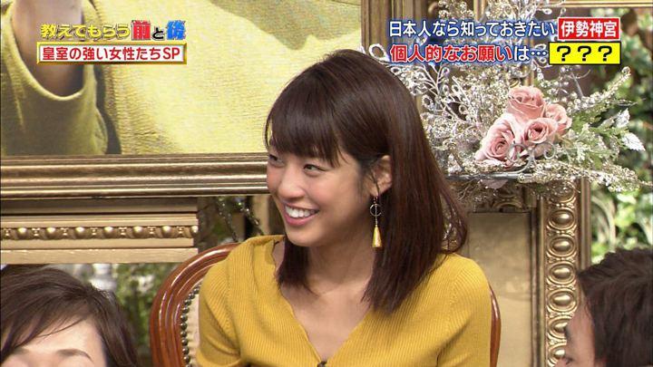 2018年01月09日岡副麻希の画像11枚目