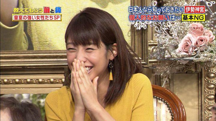 2018年01月09日岡副麻希の画像13枚目