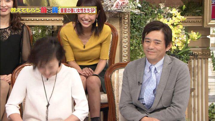 2018年01月09日岡副麻希の画像20枚目