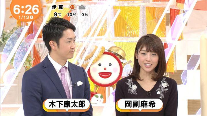2018年01月13日岡副麻希の画像01枚目