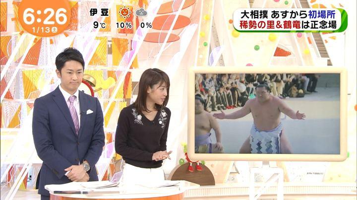 2018年01月13日岡副麻希の画像02枚目