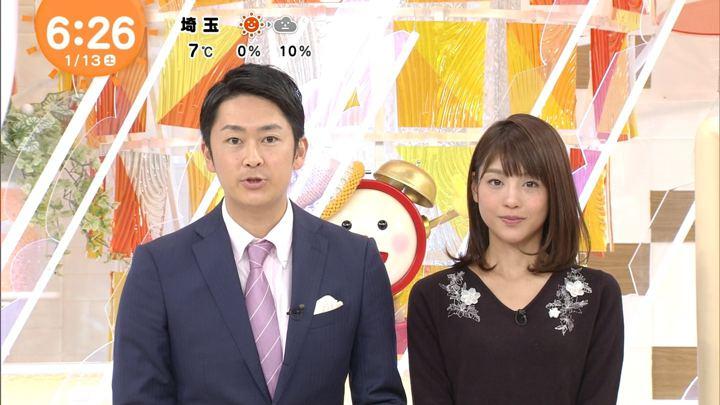 2018年01月13日岡副麻希の画像03枚目