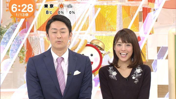 2018年01月13日岡副麻希の画像04枚目