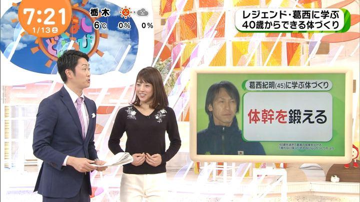 2018年01月13日岡副麻希の画像11枚目