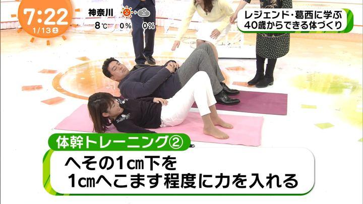 2018年01月13日岡副麻希の画像18枚目