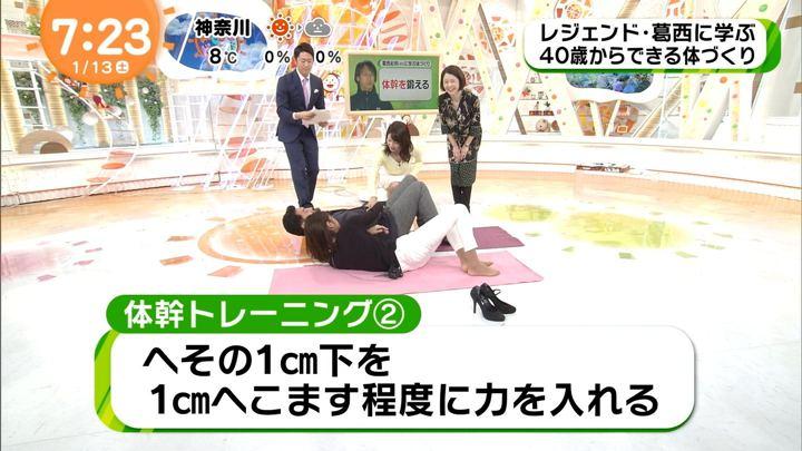 2018年01月13日岡副麻希の画像20枚目
