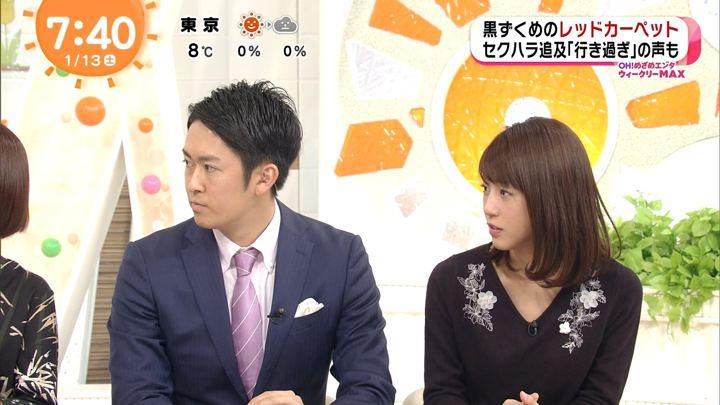 2018年01月13日岡副麻希の画像31枚目