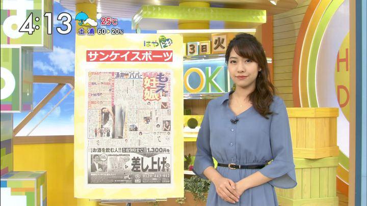 2017年10月03日小野寺結衣の画像04枚目