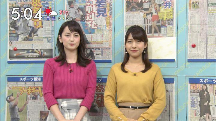 2017年10月09日小野寺結衣の画像01枚目