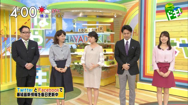 2017年10月10日小野寺結衣の画像02枚目