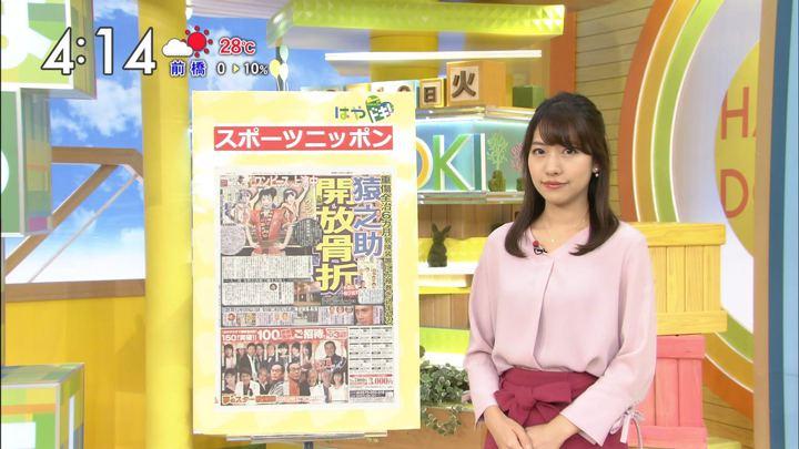 2017年10月10日小野寺結衣の画像04枚目