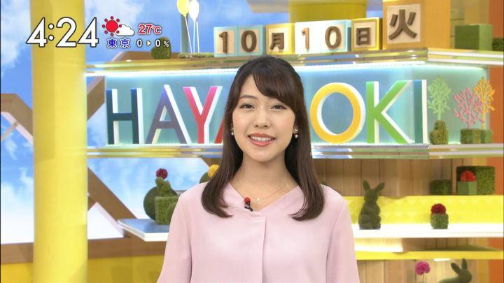 2017年10月10日小野寺結衣の画像08枚目