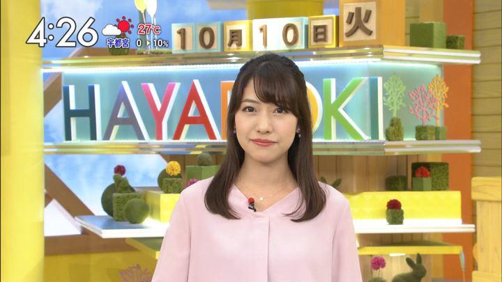 2017年10月10日小野寺結衣の画像09枚目