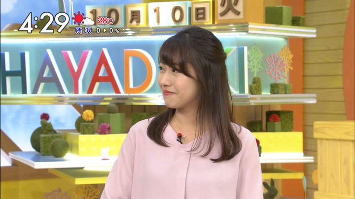 2017年10月10日小野寺結衣の画像10枚目