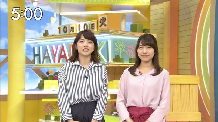 2017年10月10日小野寺結衣の画像17枚目