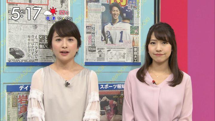 2017年10月10日小野寺結衣の画像19枚目