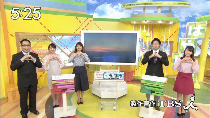 2017年10月10日小野寺結衣の画像20枚目