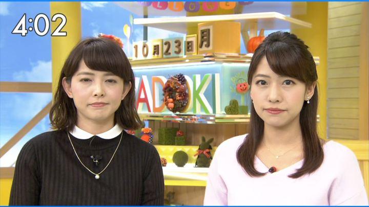 2017年10月23日小野寺結衣の画像03枚目