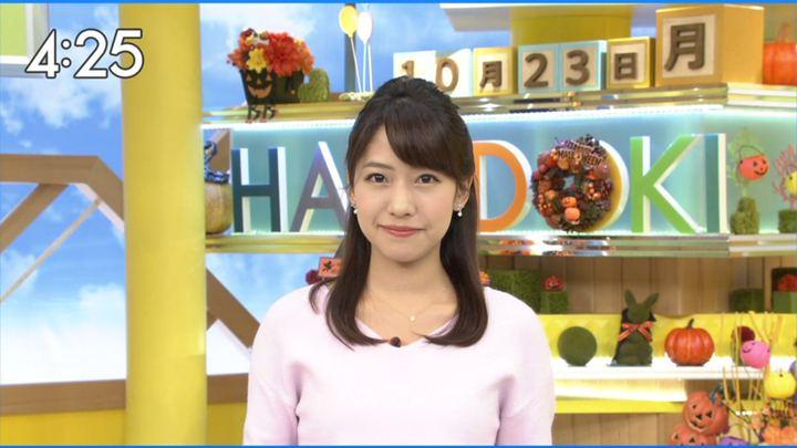 2017年10月23日小野寺結衣の画像09枚目