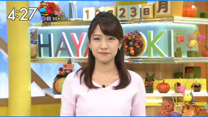 2017年10月23日小野寺結衣の画像11枚目