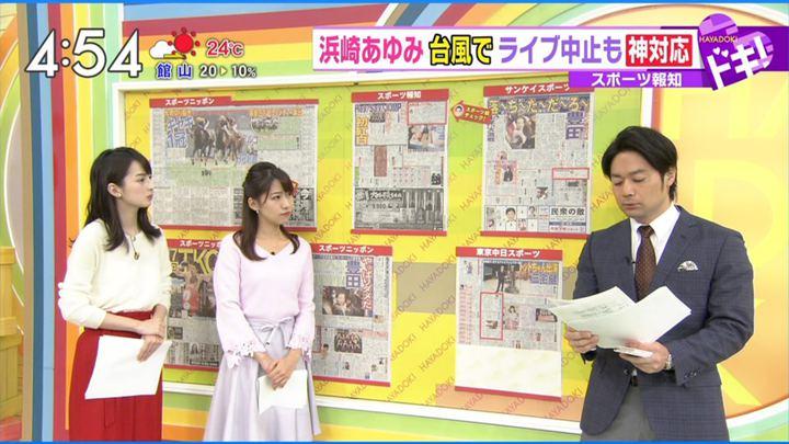 2017年10月23日小野寺結衣の画像20枚目