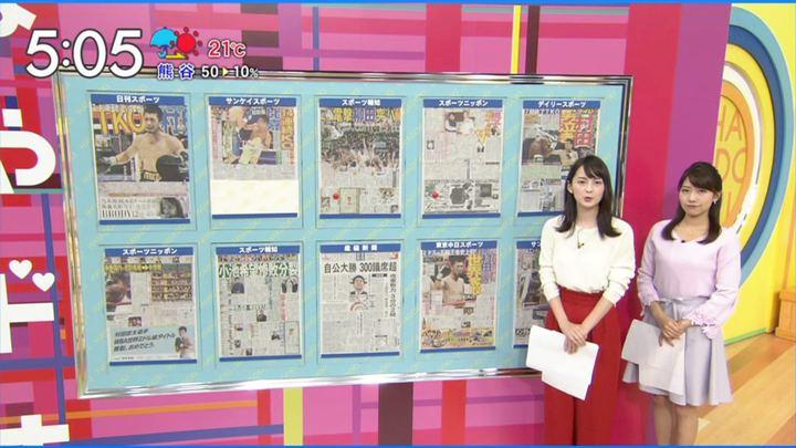 2017年10月23日小野寺結衣の画像22枚目