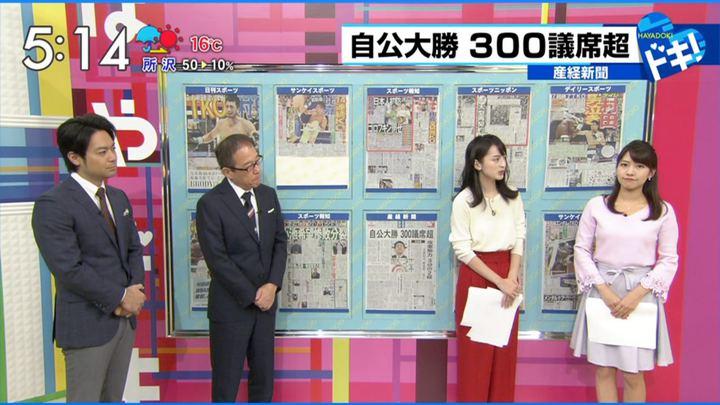 2017年10月23日小野寺結衣の画像24枚目