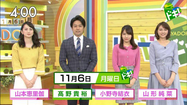 2017年11月06日小野寺結衣の画像01枚目