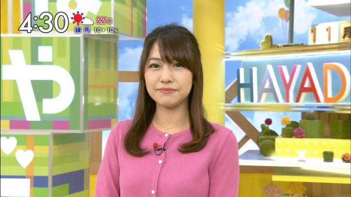 2017年11月06日小野寺結衣の画像14枚目