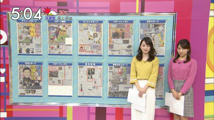 2017年11月06日小野寺結衣の画像22枚目