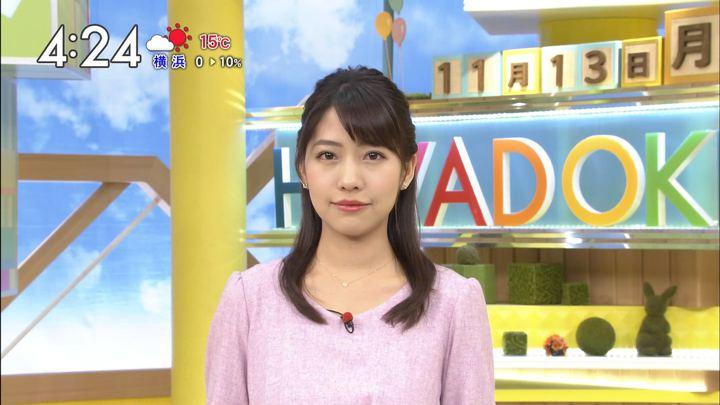 2017年11月13日小野寺結衣の画像09枚目