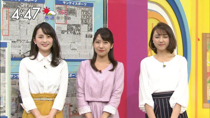 2017年11月13日小野寺結衣の画像16枚目