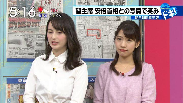 2017年11月13日小野寺結衣の画像22枚目