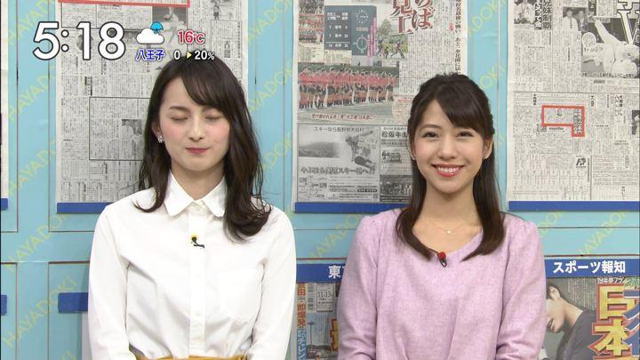 2017年11月13日小野寺結衣の画像23枚目