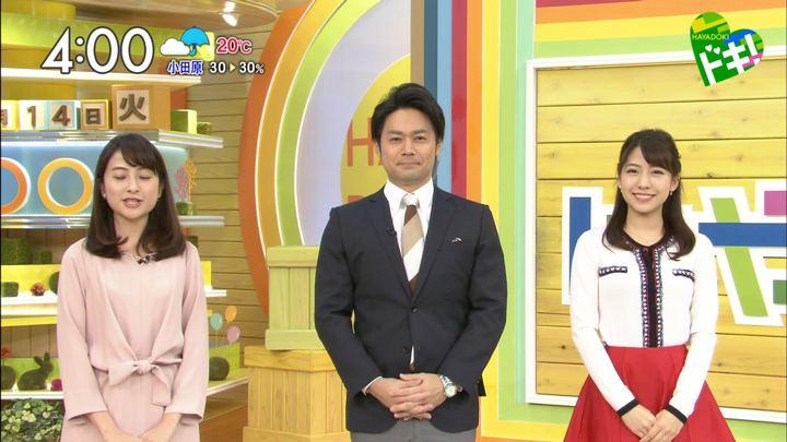 2017年11月14日小野寺結衣の画像01枚目