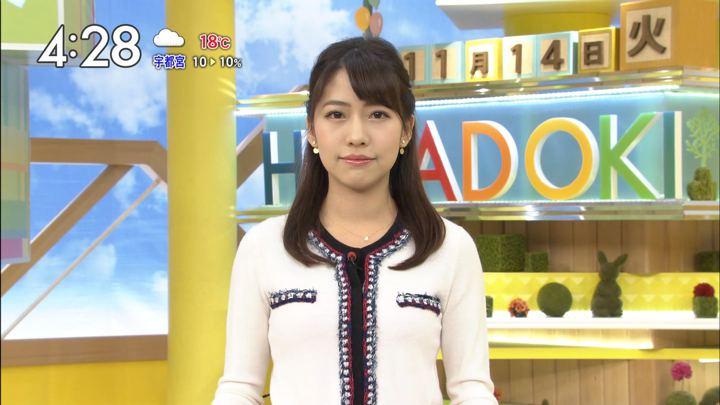 2017年11月14日小野寺結衣の画像10枚目
