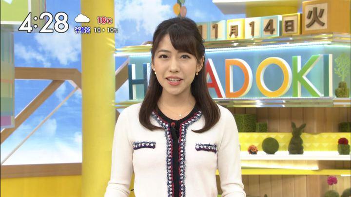 2017年11月14日小野寺結衣の画像11枚目
