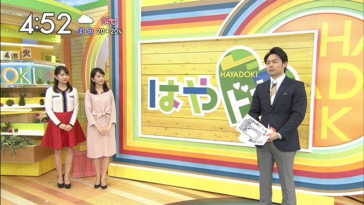 2017年11月14日小野寺結衣の画像20枚目