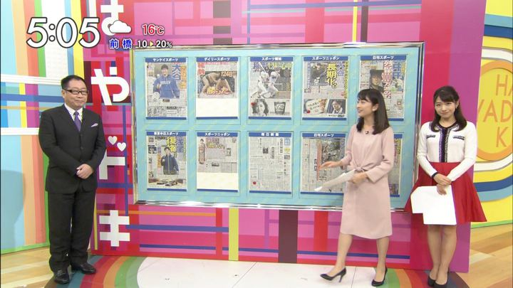 2017年11月14日小野寺結衣の画像23枚目