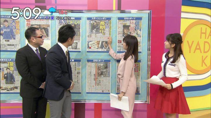 2017年11月14日小野寺結衣の画像25枚目