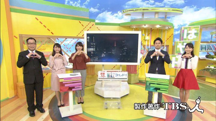 2017年11月14日小野寺結衣の画像27枚目