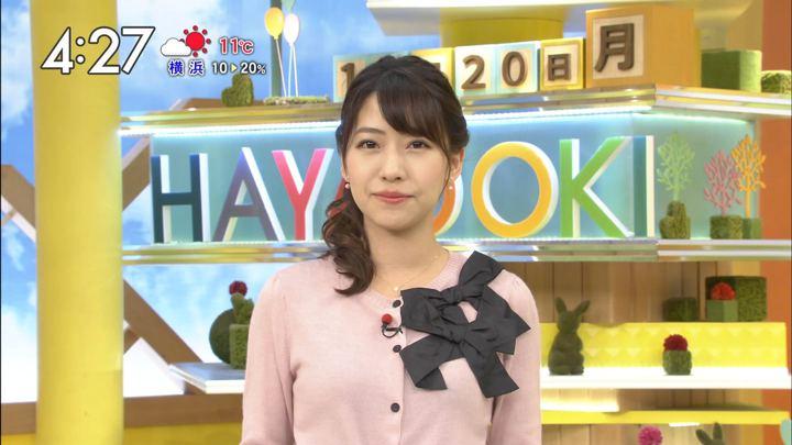 2017年11月20日小野寺結衣の画像07枚目