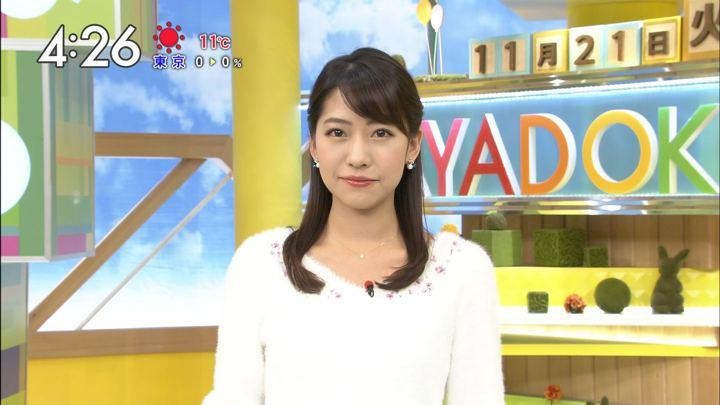 2017年11月21日小野寺結衣の画像10枚目