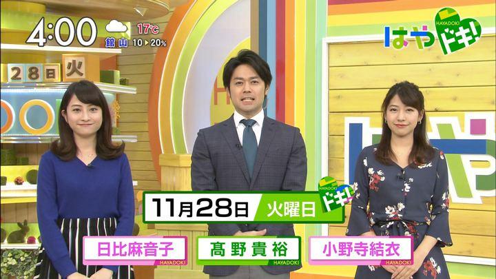 2017年11月28日小野寺結衣の画像01枚目