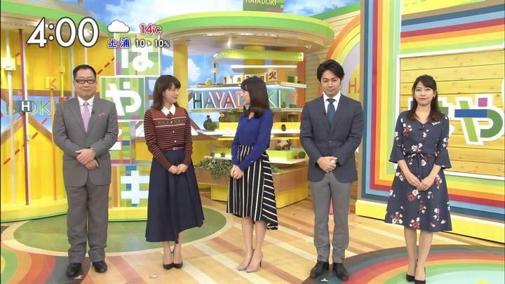 2017年11月28日小野寺結衣の画像02枚目