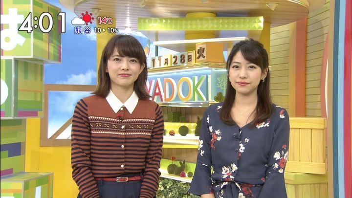 2017年11月28日小野寺結衣の画像03枚目
